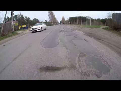Состояние дорог города Ярцево - Смоленская область - 2018