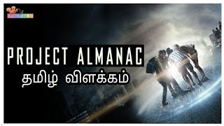 Project almanac | Explained in Tamil | Film roll | தமிழ் விளக்கம்
