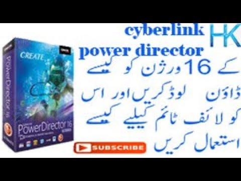 Cyber Link Power director Download+crack Life Time Access in 2018 New Method|Hammad king|