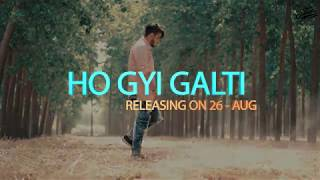 Abhinavnarula #Hogyigalti #newhindisong2018 I truly Hope that You Guys are Connecting with My Work , also feel free to tell me in the comment section what ...