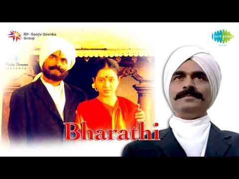 Bharathi | Agini Kunjondru song