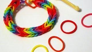 TUTO : bracelet élastique tressé Rainbow Loom arc-en-ciel (en Français)