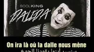 Soolking    Dalida Paroles  Lyrics  Letra  كلماتمع ترجمة   YouTube 2