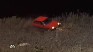 Степные волки (2015) 7 серия - car crash scene