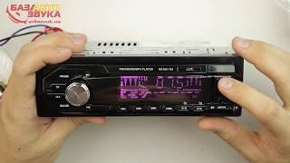 Автомагнитола RS MC-701