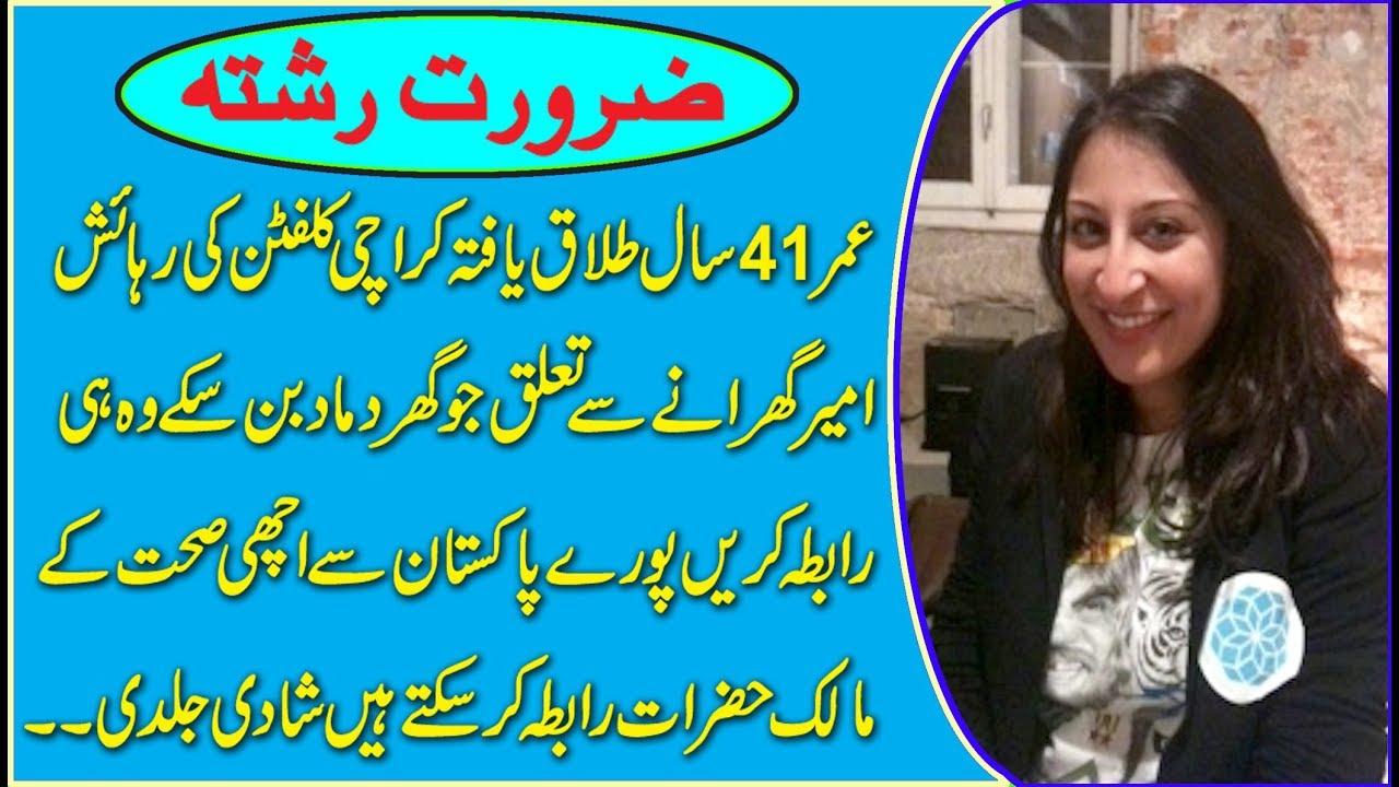 Zarorat e Rishta Age 41 Years Old talaqyafta Bridal MarriageProposal  program details in urdu hindi