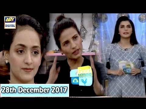 Good Morning Pakistan - 28th December 2017 - ARY Digital Show