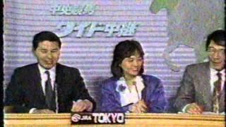 【ウ~マン】浜まさみさん、老齢タケシバオーの絶倫に思わずニコり@中央競馬ワイド中継 thumbnail
