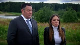 Тверская область станет участником программы возврата средств туристам, путешествующим по регионам