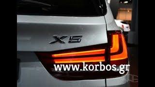 Dynavin N7-E53 Για BMW X5 E53 www.korbos.gr