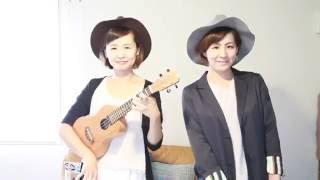 美しく燃える森 fuAlele ( フアレレ ) 東京スカパラダイスオーケストラ ...