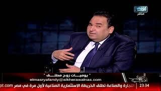 محمد مصطفى: الفكر السائد أن المطلقة يرفضها المجتمع غير صحيح