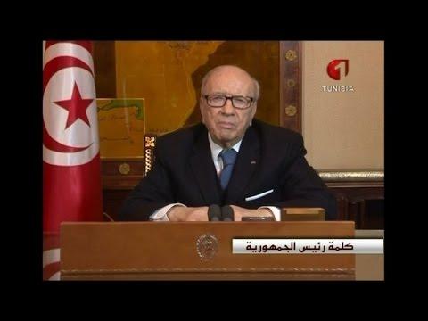 Tunisia imposes curfew after worst post-revolt unrest (Essebsi)