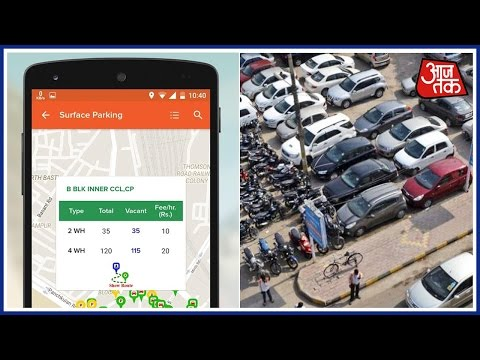 Parking APP For Delhi NDMC Area And More