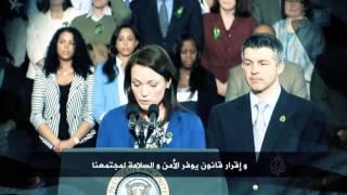 ترويج برنامج أوباما الجزء الرابع والأخير - 2