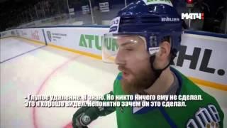 Закулисье КХЛ.  Специальный репортаж от 31.03.2016