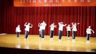 2014 舞蹈比賽初賽...showbiz-kids