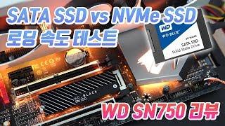 끝판왕급 M.2 SSD, 970 EVO Plus와 비교해봤습니다 [WD Black SN750 리뷰]