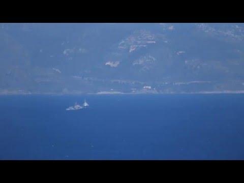 Hellenic Coast Guard Sa