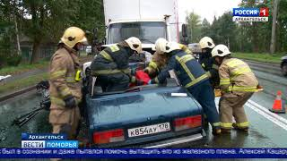Страшное ДТП в районе школы №95 унесло жизни троих человек