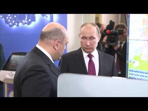 Владимир Путин посетил ФНС России и провел рабочую встречу с Михаилом Мишустиным