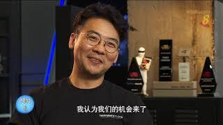 狮城有约 | 十分访谈:首尔VR影像内容开发
