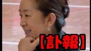 【訃報】ハーレー斉藤氏 2016年12月15日 ハーレー斉藤 検索動画 18