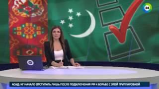 Явка на выборах президента Туркменистана превысила 80% - МИР24