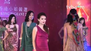 [4月11日]《2011香港小姐競選》本地招募記者招待會(歷屆港姐Catwalk)