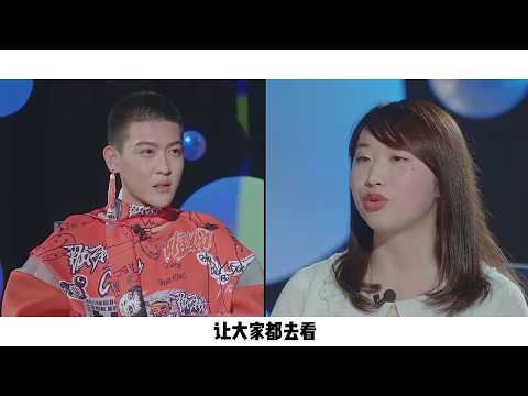 透明人 Glass Man  S01E01 姜思達對話 TFBOYS 土豪粉絲團