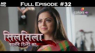 Silsila - Full Episode 32 - With English Subtitles