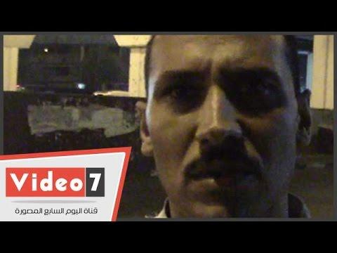 اليوم السابع : مواطن يطالب الداخلية بضبط الخارجين عن القانون بالمناطق الشعبية