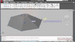 Урок 2-1: Инструменты для 3D моделирования в Autocad 2009