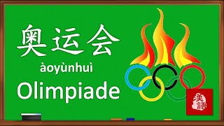 Kosakata Olimpiade Dalam Bahasa Mandarin