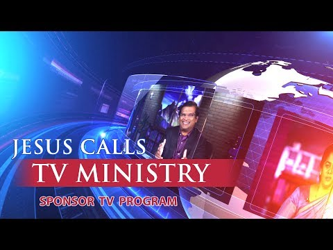 TV Schedule   Jesus Calls