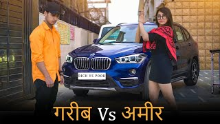 गरीब Vs अमीर | Don't Judge a Book By Its Cover | Waqt Sabka Badlta Hai | Youthiya Boyzz