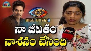 Gayatri Gupta Reveal Shocking Truths about Bigg Boss 3   NTV Entertainment