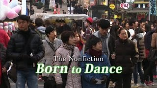 The Nonfiction: Born to Dance - The 2015 Rockie Award Nominee at the BWMF 【Fuji TV Official】