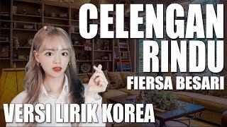 celengan-rindu-fiersa-besari-versi-lirik-korea-cover-by-hyemin