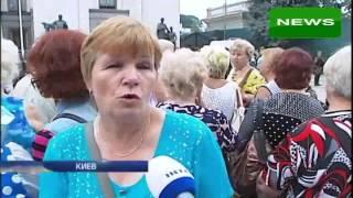 Снова митинг в Киеве снова тарифы Война на Украине Новости ЛНР Новости Украины сегодня(, 2015-06-18T10:51:09.000Z)