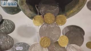 بالفيديو: عملات نادرة من العصور القديمة ضمن مقتنيات المتحف الإسلامي