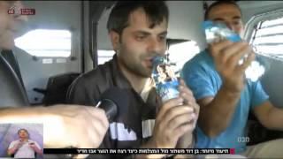 מבט - שיחזור הרצח של הנער מוחמד אבו חדייר | כאן 11 לשעבר רשות השידור
