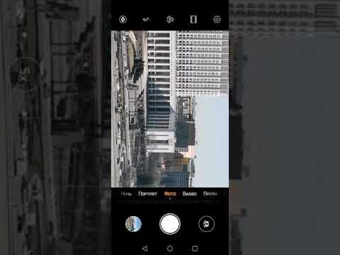 Huawei P30Pro 50x ZOOM