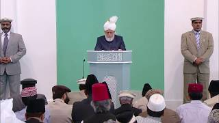 Friday Sermon: 19th July 2013 (Urdu)