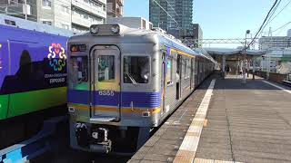 2018.5.24 南海電鉄 6300系 6305F   各停 なんば 今宮戎 南海電車 南海車両一覧