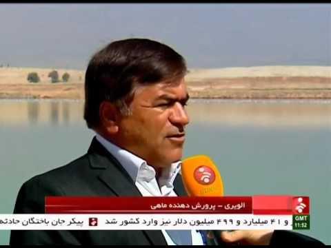 Iran Shahr-e Rey county, Eshgh-Abad wetland تالاب عشق آباد شهرستان ري ايران