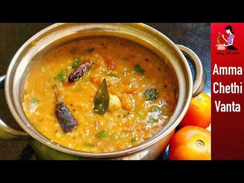 టమాటో పప్పు రుచిగా రావాలంటే ఇలా చేయండి//Pappu Tomato Recipe In Telugu//How To Make Tomato Dal Curry