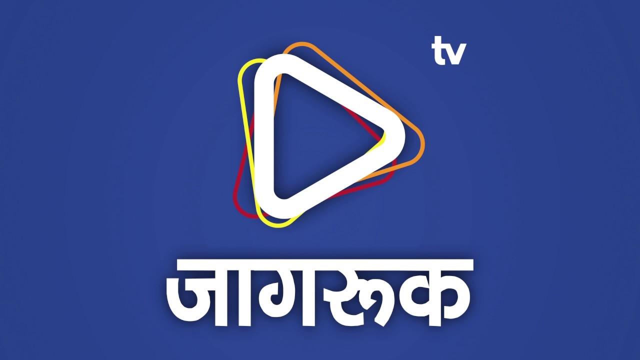 राजस्थान की प्रमुख खबरें - धरना प्रदर्शनो पर आयोजनों की धूम
