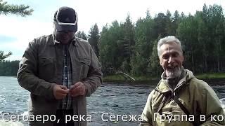 Рыбалка в Карелии. Сегозеро. Сегозерское водохранилище. Ловля форели и щуки.