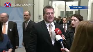 """Новости на """"Новороссия ТВ"""" 29 декабря 2019 года"""